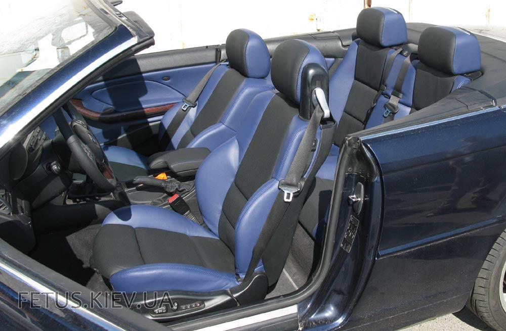 Bmw e-39 комплект сидений черная кожа