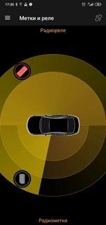 Установка сигнализации в Honda CR-V RD4 (USA) (Фото #2)