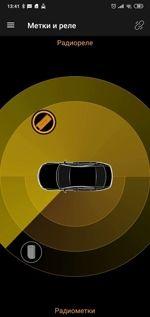 Установка сигнализации в Honda CR-V RD5 (USA) (Фото #3)
